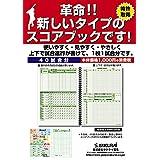 サクライ貿易(SAKURAI) Promark(プロマーク) 野球 スコアブック 40試合分 154725
