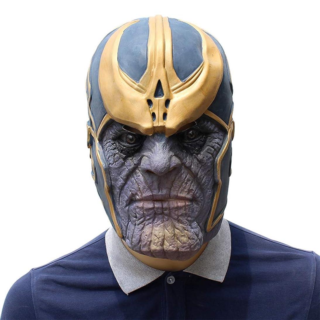 最近医薬制限されたハロウィーンホラーマスク、ファイターラテックスヘッドマスク、クリエイティブファニーVizardマスク、コスチュームプロップトカゲマスク