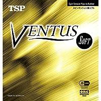 ティーエスピー(TSP) 卓球 ラバ― ヴェンタス ソフト 020441 ブラック(0020) MAX