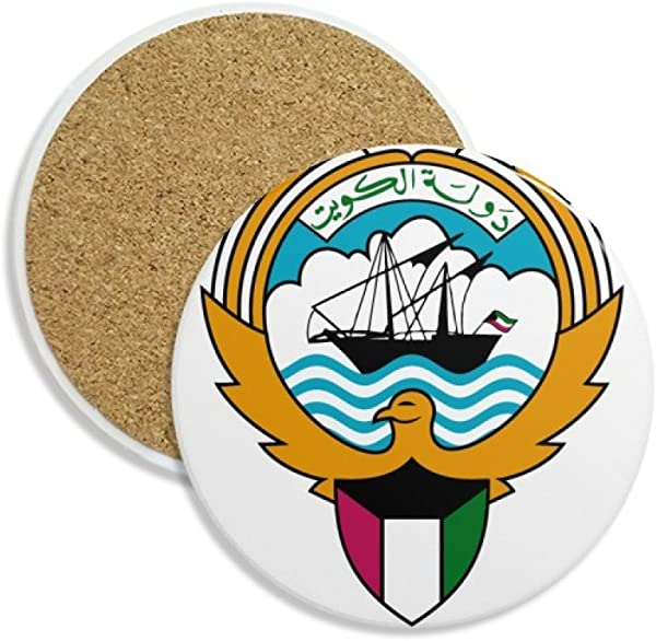 Kuwait Africa National Emblem Ceramic Coaster Cup Mug Holder Absorbent Stone For Drinks 2pcs Gift