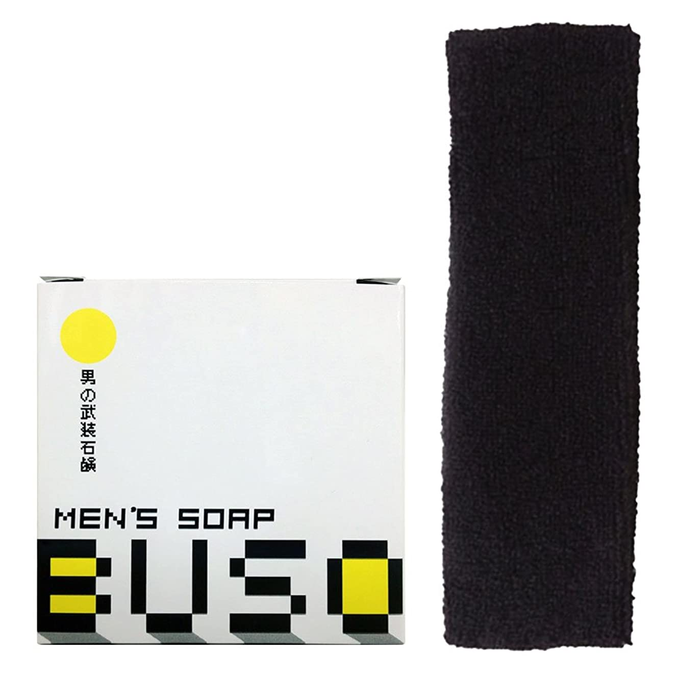 喜ぶ分析する単なる男性美容石鹸 BUSO 武装 メンズソープ(泡立てネット付き)&ヘアバンド 各1