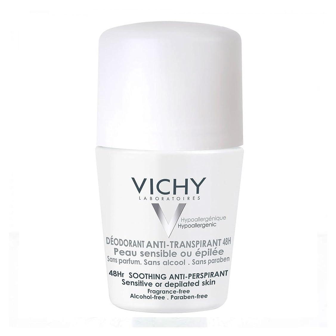 アサー影響力のあるイチゴVichy Deodorant 48h Sensitive Or Shaved Skin 50ml [並行輸入品]