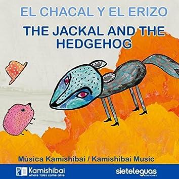 El Chacal y el Erizo: Música Kamishibai