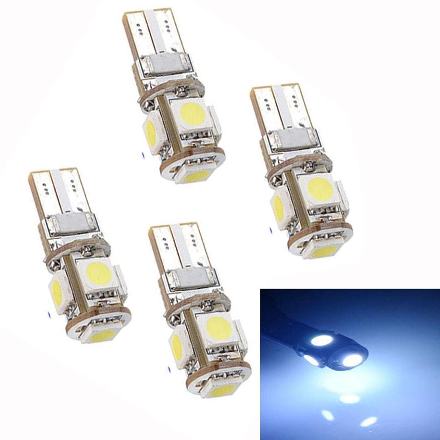 Quaant Car LED Light,4 X LED Bulb Canbus Error Free White T10 5-SMD 5050 W5W 194 16 Interior (White)