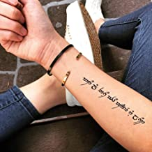 Not All Who Wander Are Lost Elvish Temporary Fake Tattoo Sticker (Set of 2) - www.ohmytat.com