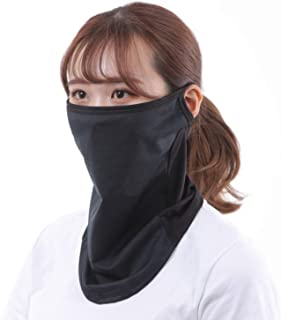 【健幸LAB】ネックガード フェイスカバー ネックカバー バフ スポーツマフラー ネックゲイター 耳掛け式 UVカット 冷感 呼吸しやすい