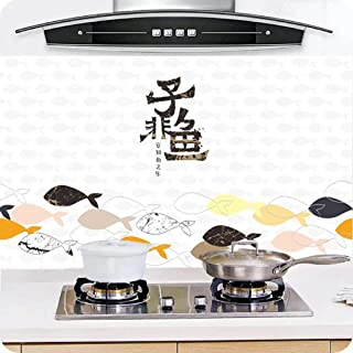 JJZXD Kitchen Oil-Proof Stickers High Temperature Self-Adhesive Resistant Tile Stickers Waterproof Oil-Proof Stickers Deco...
