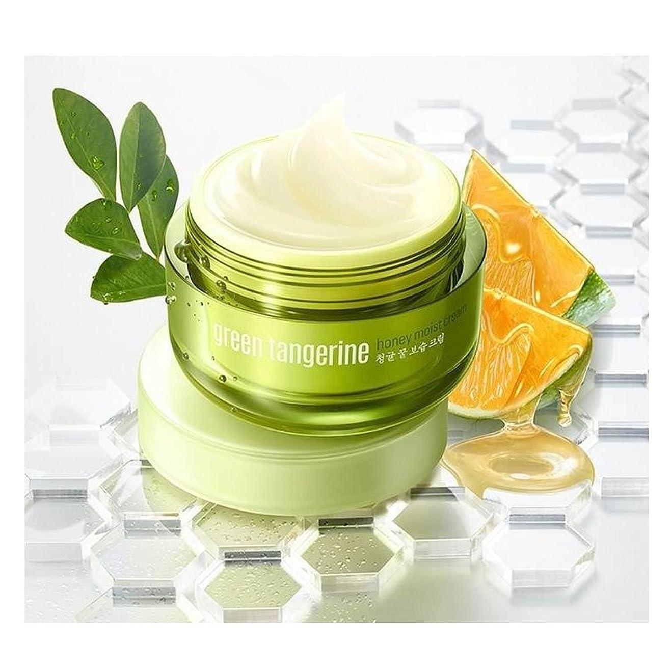 盆地セメントミシンクリオ(CLIO) グードル青みかん蜂蜜保湿クリーム 50mlx2本セット CLIO Green Tangerine Honey Moist Cream 50ml x 2ea Set [並行輸入品]