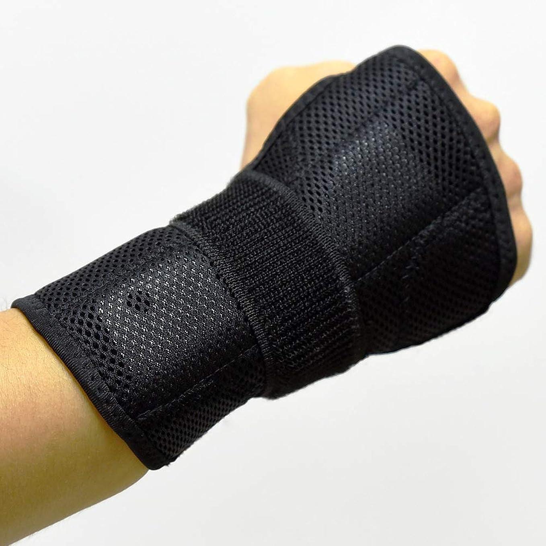 用心持続する外向き手首サポートスプリントブレース、調節可能な 手首ブレーススプリントは、怪我、スポーツ、ジム、繰り返しの緊張などに対応します デザイン,Lefthand