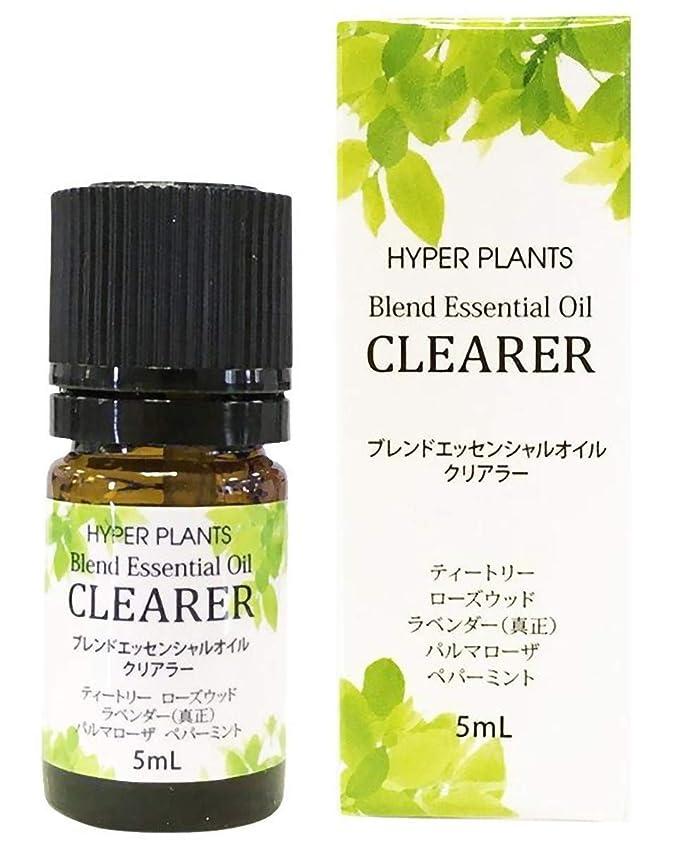 セーブはっきりとキャンセルHYPER PLANTS ハイパープランツ ブレンドエッセンシャルオイル クリアラー 5ml