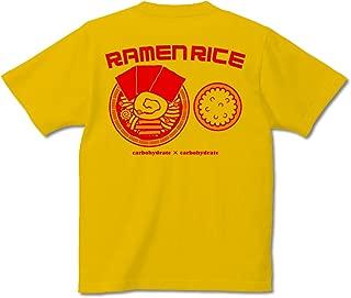 [キテレツTシャツ悪意1000%] ラーメンライス軍 Tシャツ 半袖 メンズ