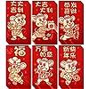 48枚 2020 中国赤封筒 ネズミの年 香港バオ 漫画ラット 赤いパケット幸運のお金 6スタイル 6.6 x 3.5インチ