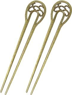 Honbay 2PCS Fashion Long Hair Decor Antique Bronze U-Shape Hairpins Hair Sticks Hair Forks
