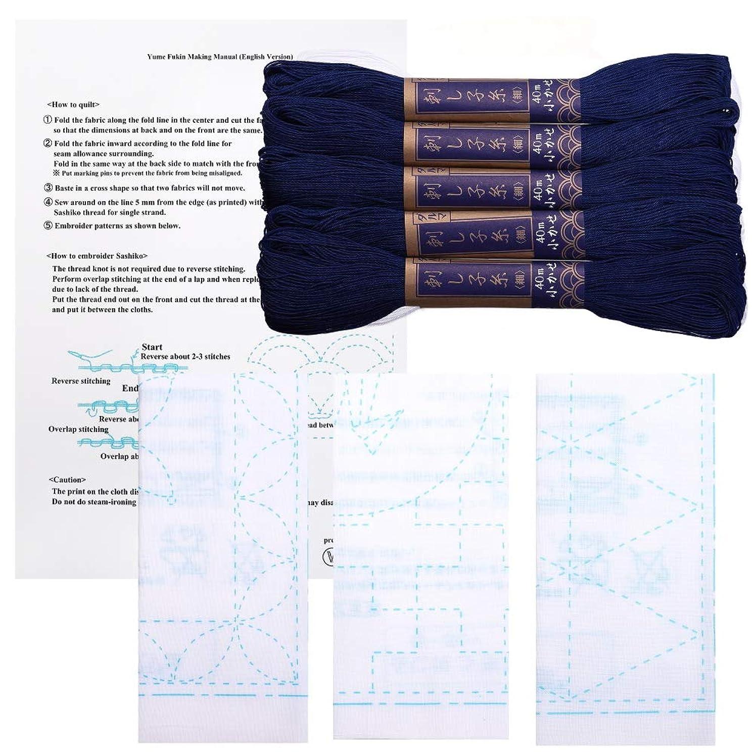 Sashiko kit   Yokota Sashiko Thread and Template Yume Fukin with Original English Manual, Fabric, Japanese Textile (Navy Thread/White Dishcloth 3)