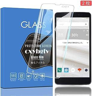 【2枚セット】au LG isai vivid LGV32 LG V32 ガラスフィルムLG V32強化ガラス液晶保護フィルム日本旭硝子素材/硬度9H /高透過率/2.5D丸縁加工/飛散防止/傷防止/耐指紋/気泡ゼロ/撥油性/自動吸着/保護フィルム(au LG isai vivid LGV32 LG V32)