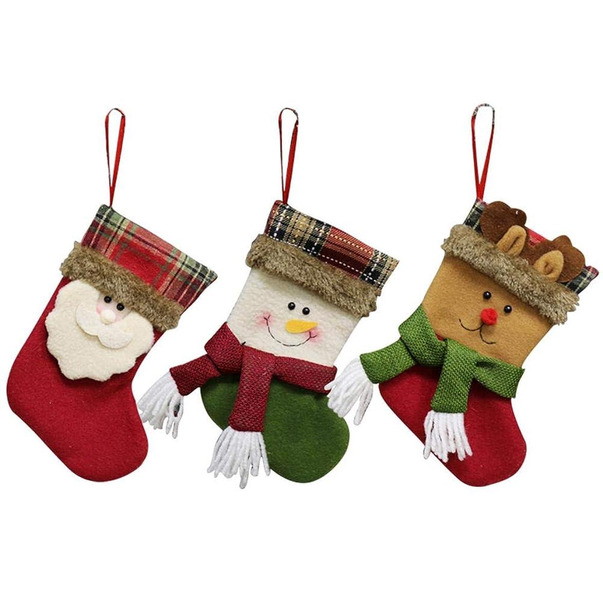輸血堤防王朝クリスマス ソックス 北欧 クリスマス雑貨 飾り クリスマスストッキング お菓子 靴下 ギフトバッグ おしゃれ クリスマス 雑貨 3枚セット