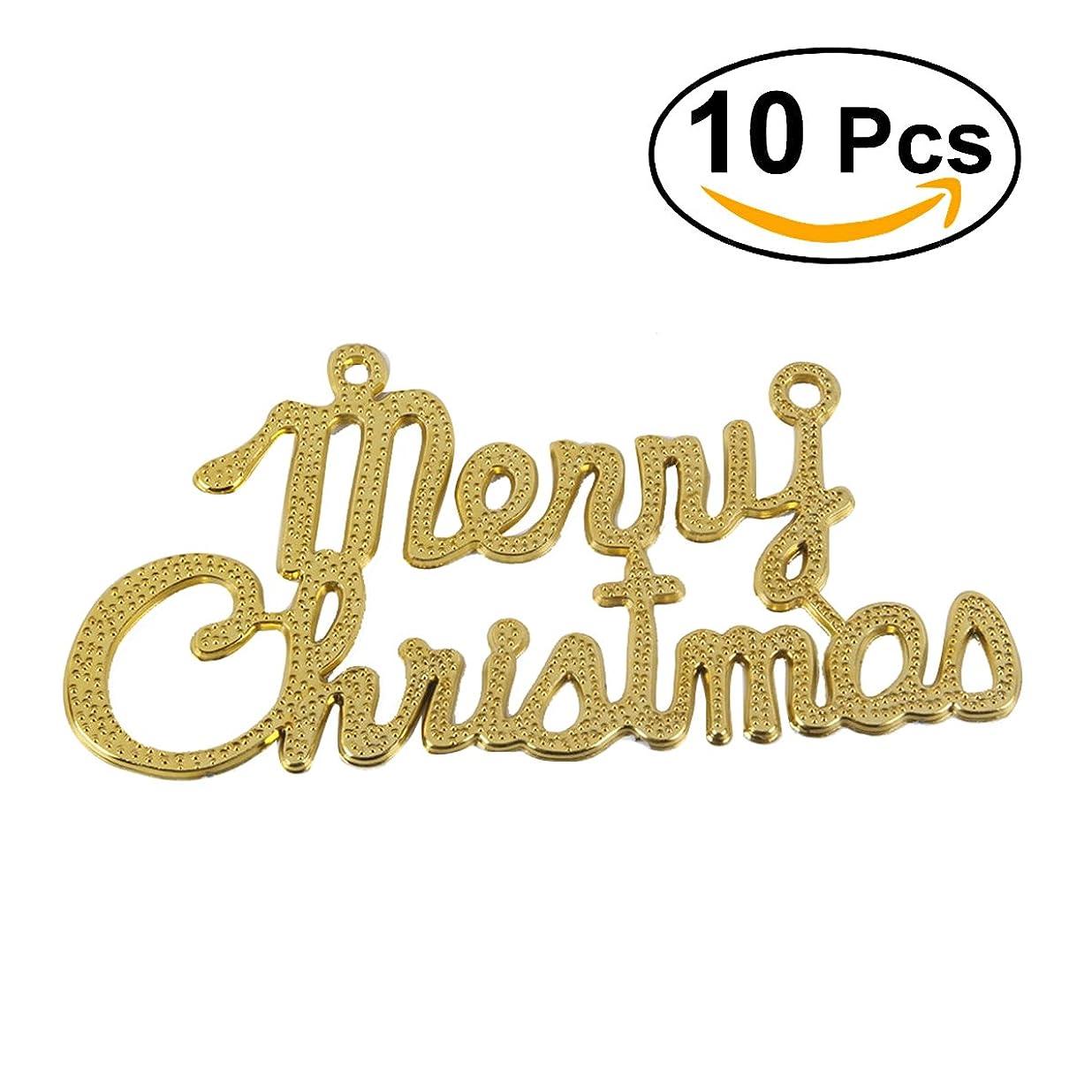 内なるに対応体系的にLUOEM クリスマスツリーの飾り メリークリスマス キラキラ クリスマスオーナメント 店舗/オフィス/玄関 装飾品