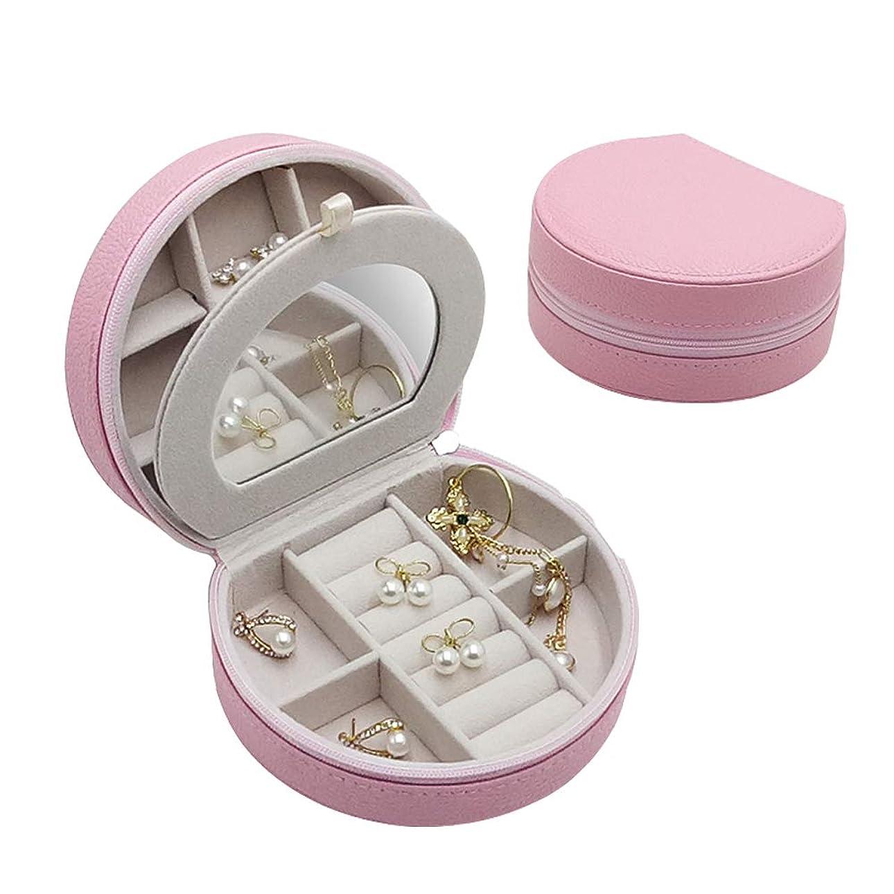 レスリング有名暖かくジュエリーボックス ミニ宝石箱 ミラー 鏡付き 引き出し 携帯用 持ち運び トラベル ピアス ネックレス 指輪 リング アクセサリー 指輪置き ジュエリーバッグ (Pink)