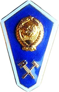 Sign of end of the Technical college in the USSR Soviet Union Russian aluminum badge