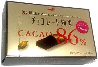明治 チョコレート効果カカオ86%BOX 70g×5個