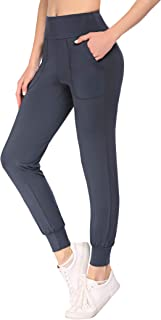 coorun Joggers for Women Active Sweatpants High Waist Workout Yoga Tapered Pants Women's Lounge Pants with Pockets