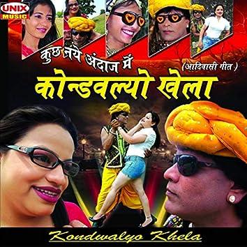 Kondwalyo Khela