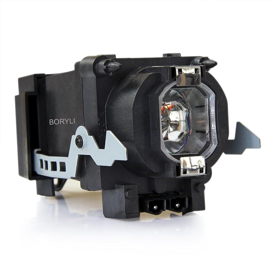 完璧フィドル不変XL-2400 xl2400 リプレイスメント ランプ with ハウジング for ソニー TVs (KDF-50E1000/KDF-42E1000対応)