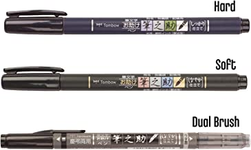 Fudenosuke Tombow Brush Pen 3 Type Set, Hard (GCD-111), Soft (GCD-112), Dual Brush(GCD-121), Sticky Notes
