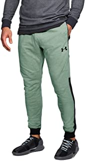 Under Armour Men's Pursuit Joggers