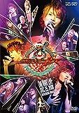 MASKED RIDER KIVA X'mas LIVE & SHOW ‐HOLY FANG PARTY‐ [DVD]
