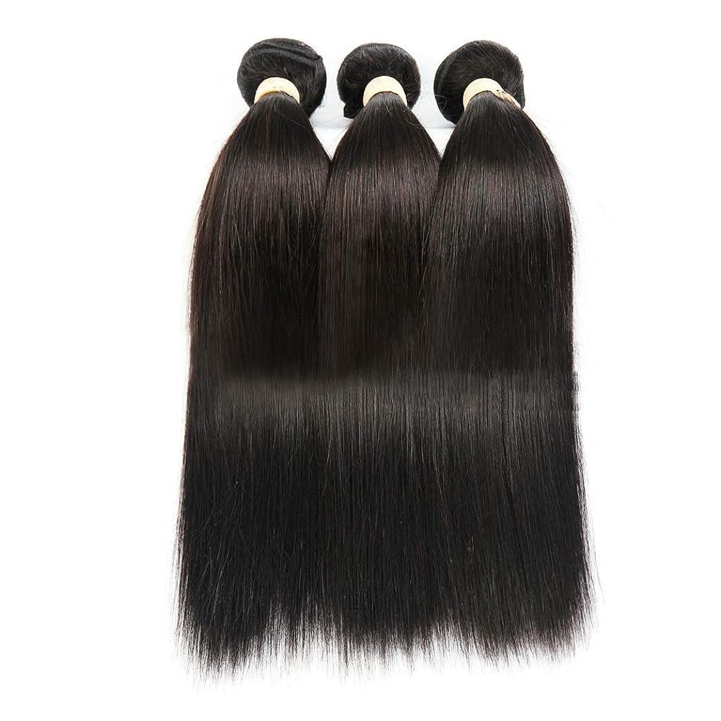 散髪日の出発生BOBIDYEE ナチュラルブラック人間の髪織りバンドルリアルナチュラルヘアエクステンション横糸 - ストレート(1バンドル、8-28インチ)女性用合成かつらレースかつらロールプレイングウィッグ (色 : 黒, サイズ : 26 inch)