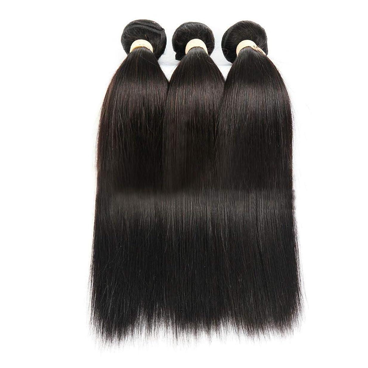 コークスロマンス見落とすHOHYLLYA ナチュラルブラック人間の髪織りバンドルリアルナチュラルヘアエクステンション横糸 - ストレート(1バンドル、8-28インチ)女性用合成かつらレースかつらロールプレイングウィッグ (色 : 黒, サイズ : 22 inch)