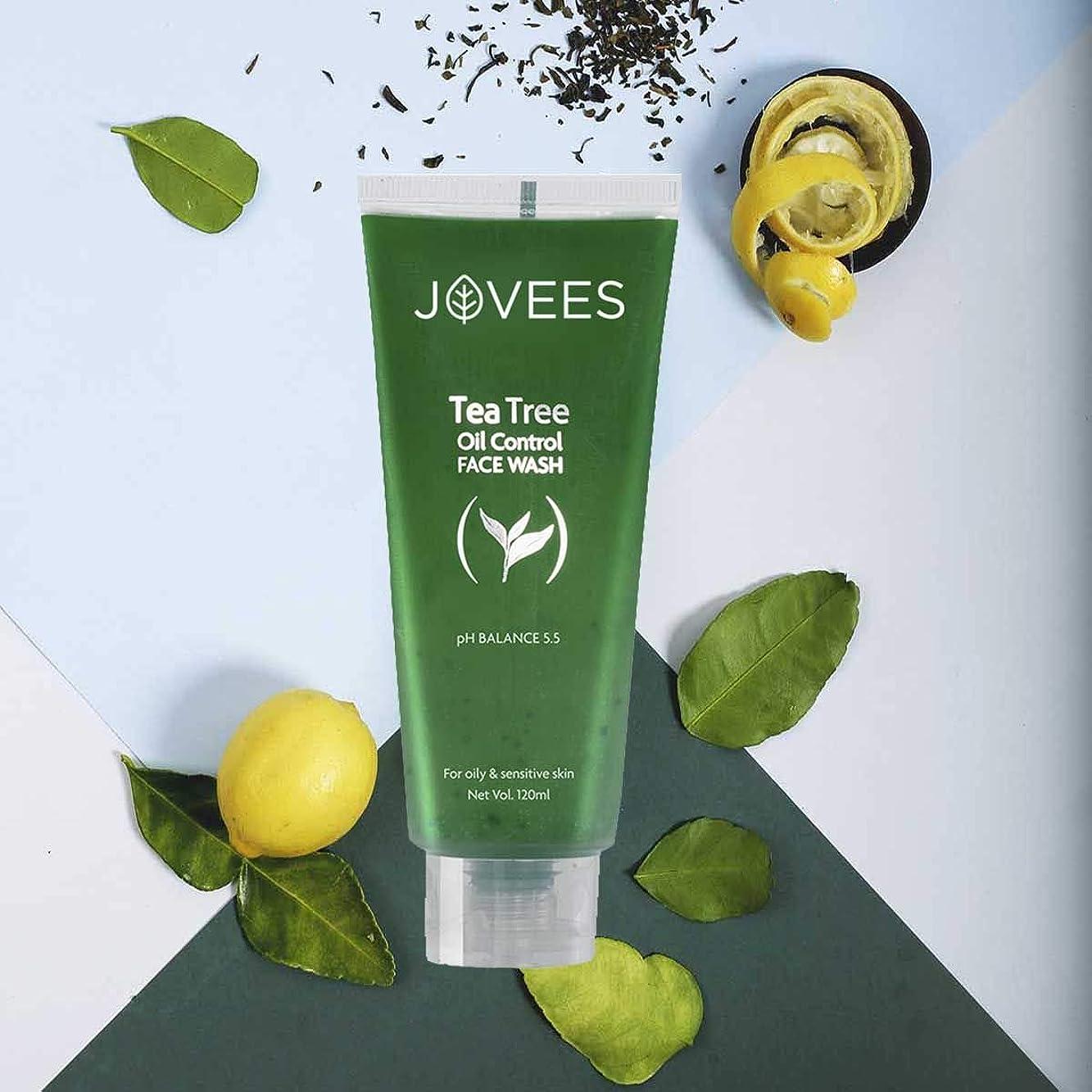 可能にするメカニック角度Jovees Tea Tree Oil Control Face Wash 120ml Best for oily & sensitive skin control acne ティーツリーオイルコントロールフェイスウォッシュ油性&敏感肌用にきびに最適