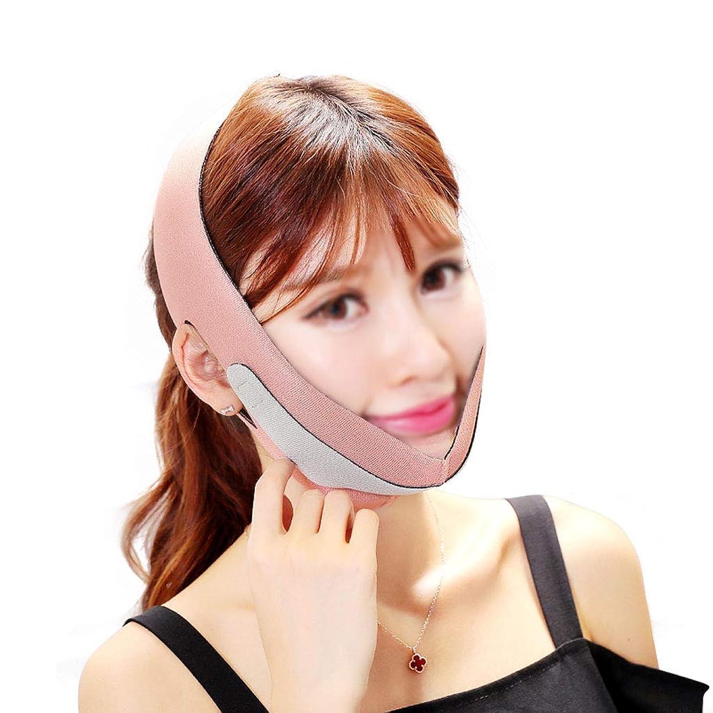 アライアンス黒板社説GLJJQMY フェイスリフティング包帯は、V字型の顔を作成するために二重あご/リフティングスキニー包帯マスクを販売しています 顔用整形マスク (Color : Pink)