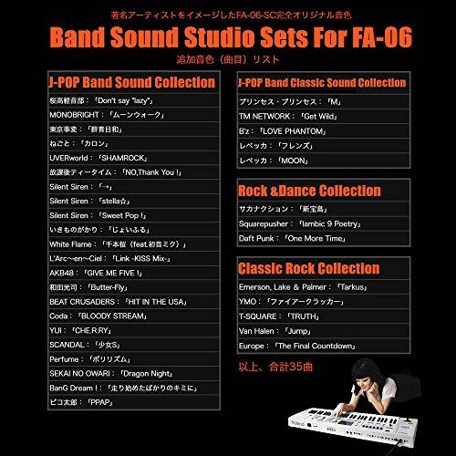 RolandFA-06-SCシンセサイザー限定ホワイト61鍵盤【島村楽器限定】【オリジナルカラー背負えるケース付属】ローランド