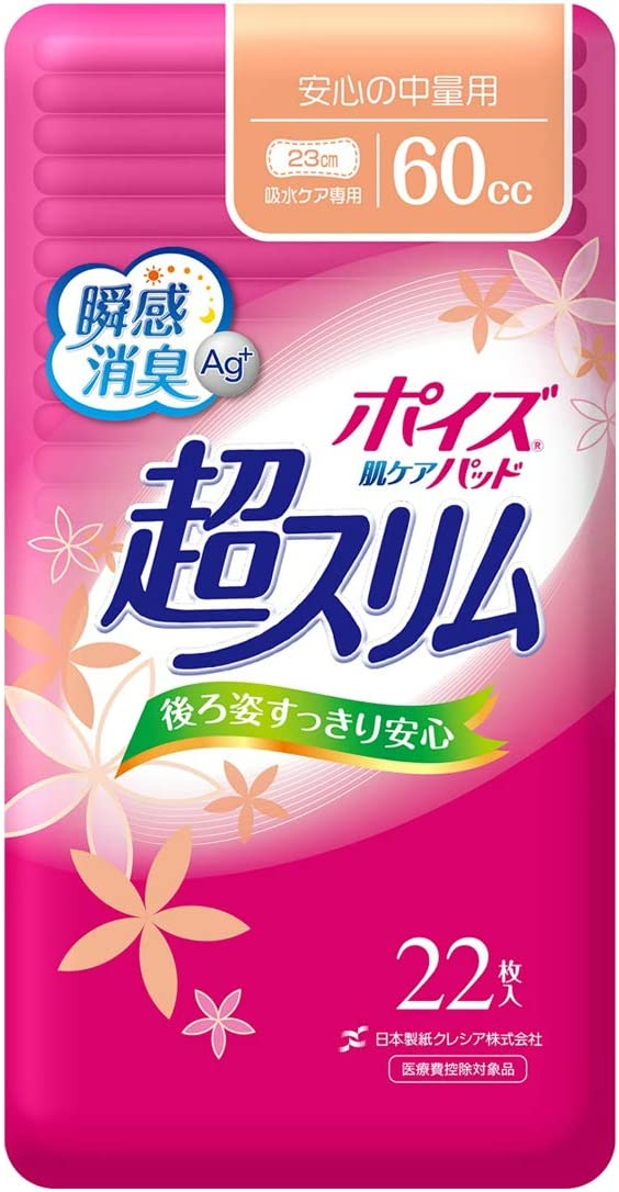 Poise Brand Cheap Sale Venue Skin Excellence Care pad Super Slim 22 for x pcs Mediu 10 Sheets Safe