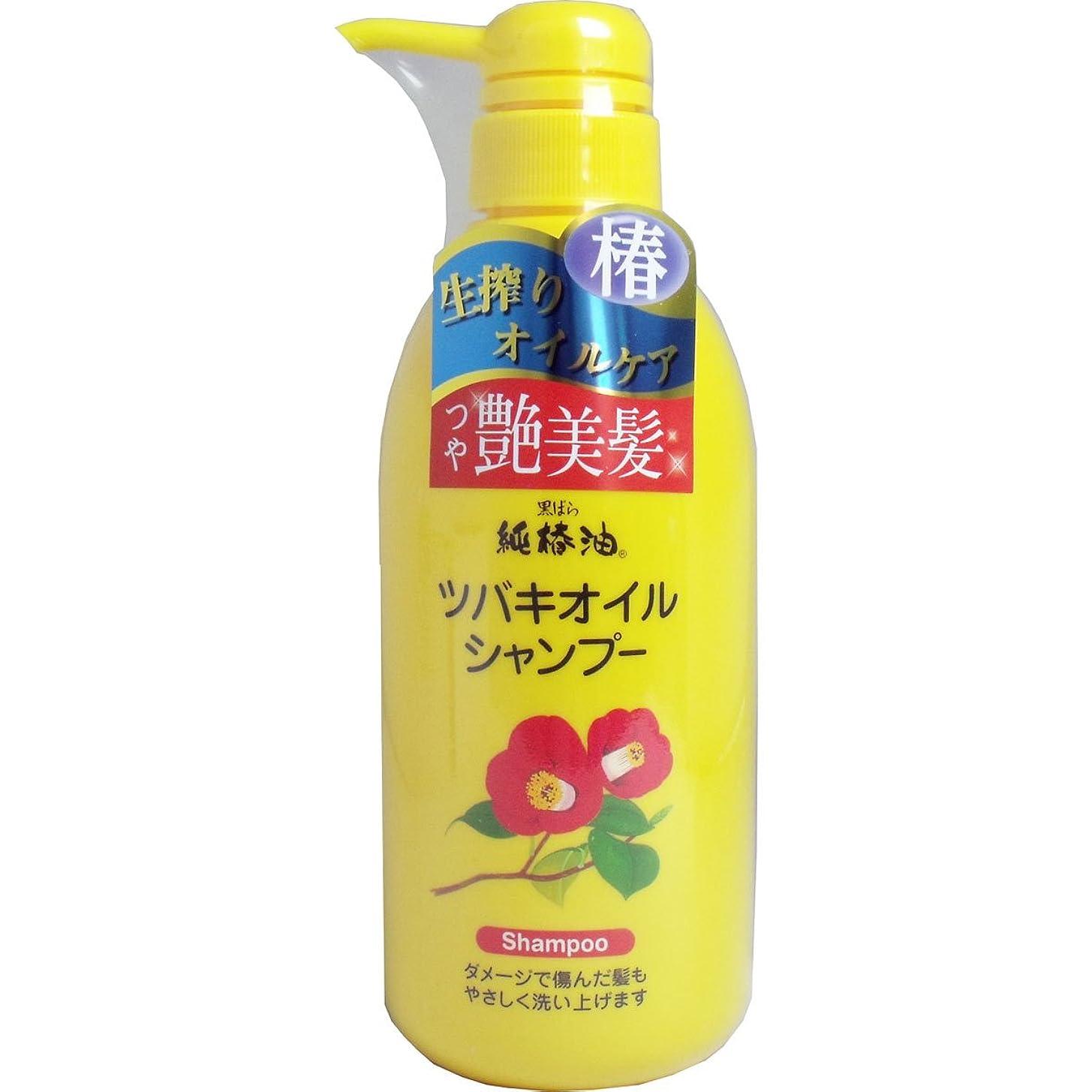 黒ばら 純椿油 ツバキオイルシャンプー 4セット