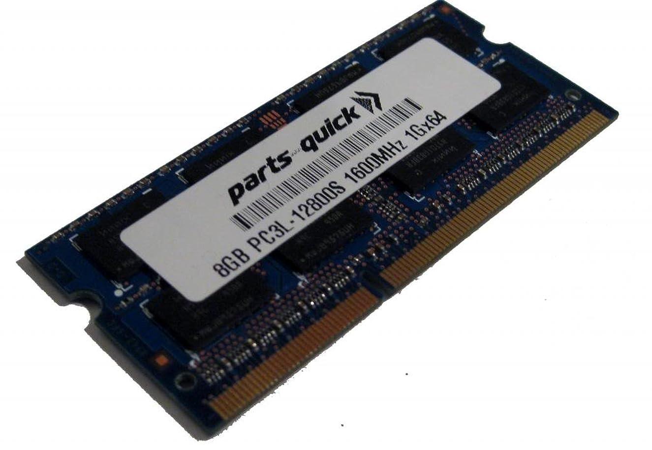 8GB Memory Upgrade for Lenovo ThinkPad T550 DDR3L 1600MHz PC3L-12800 SODIMM RAM (PARTS-QUICK BRAND)