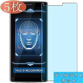 【5枚】 Sukix ブルーライトカット Doogee Mix 2 Mix2 用 対応 自己修復 日本製素材 4H フィルム 保護フィルム 気泡無し 0.15mm 液晶保護 フィルム プロテクター 保護 フィルム 適用 専用(非 ガラスフィルム 強化ガラス ガラス ) new version