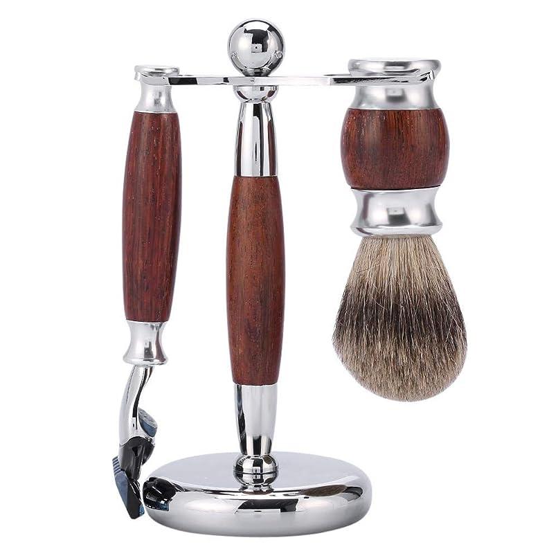 切断する人類セイはさておきQiilu メンズひげ剃りセット カミソリ シェービング用品 木製ハンドルカミソリ シェービングブラシ シェービングスタンド シェービングボウル 携帯便利 旅行 海外 普段用
