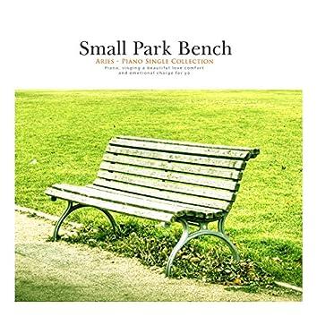 작은 공원 벤치