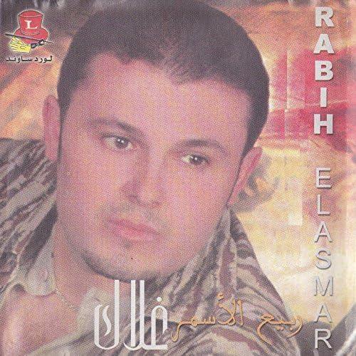 Rabih El Asmar