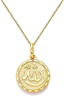 "Religieux musulmans Dieu Allah Coeur 18K Plaqué Or Collier Pendentif Bijoux 24/"""
