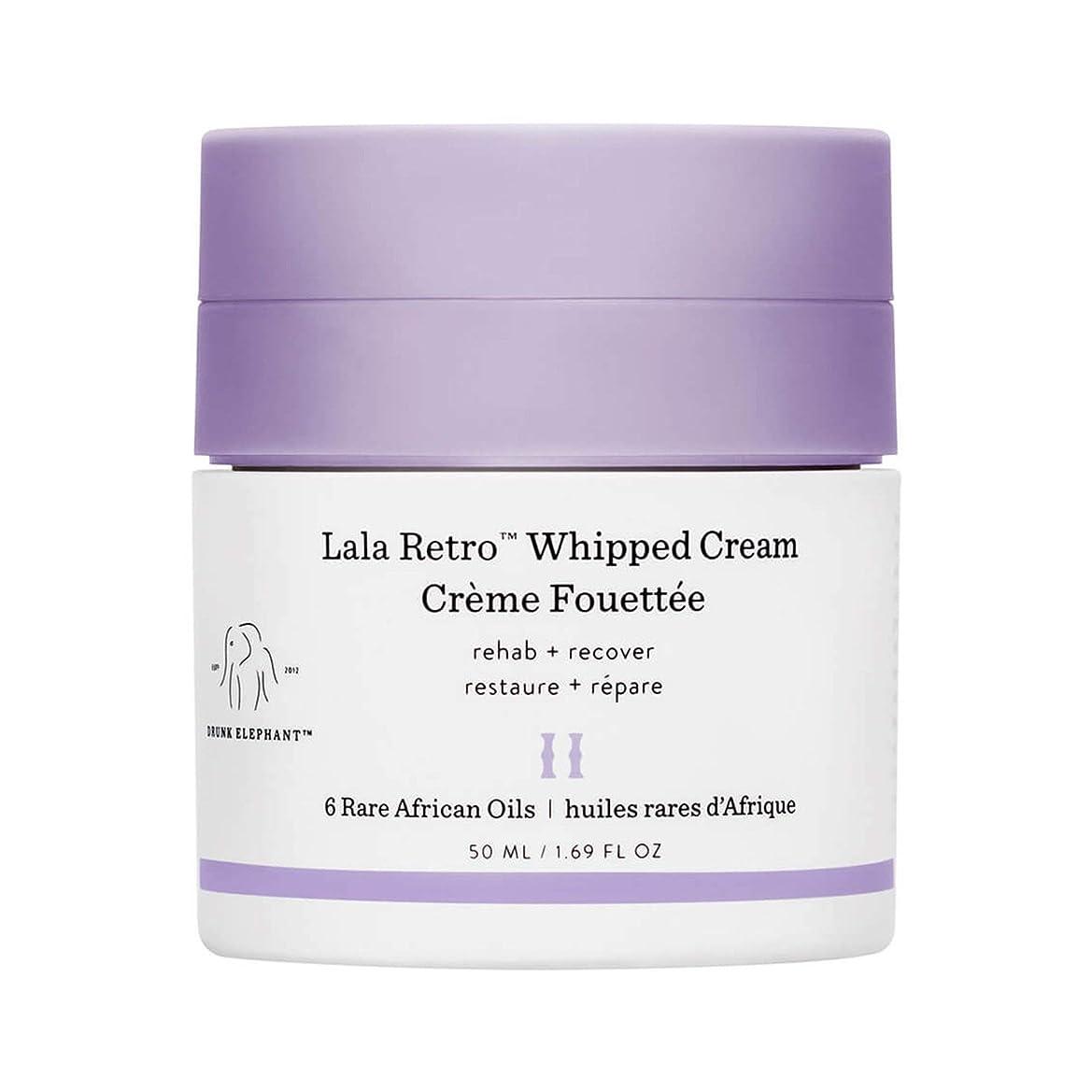 効果的にむちゃくちゃ飛び込むDRUNK ELEPHANT Lala Retro Whipped Cream 1.69 oz/ 50 ml ドランクエレファント ララレトロ ホイップドクリーム 1.69 oz/ 50 ml