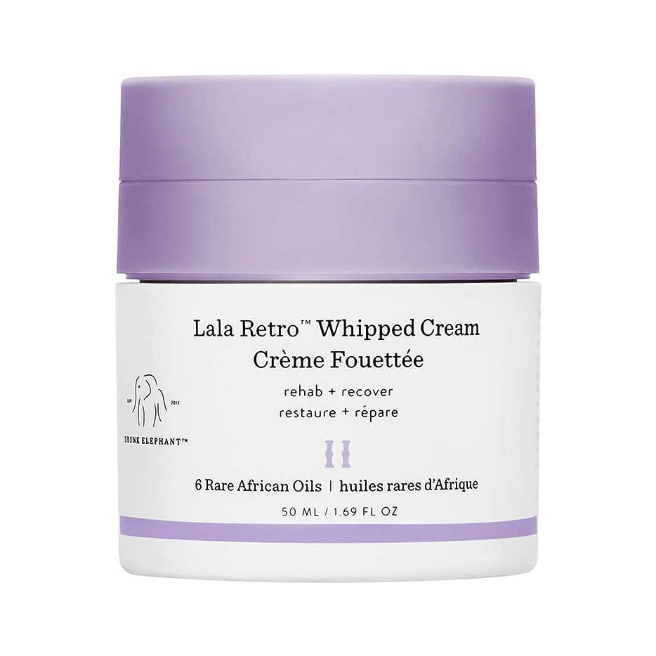 強調見通しにじみ出るDRUNK ELEPHANT Lala Retro Whipped Cream 1.69 oz/ 50 ml ドランクエレファント ララレトロ ホイップドクリーム 1.69 oz/ 50 ml