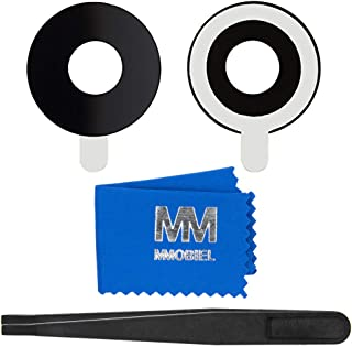عدسة زجاجية خلفية MMOBIEL متوافقة مع سلسلة HTC ONE M8 تتضمن ملاقط وقطعة قماش