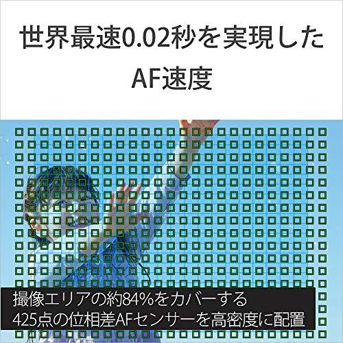 ソニーミラーレス一眼α6400ボディブラックILCE-6400B