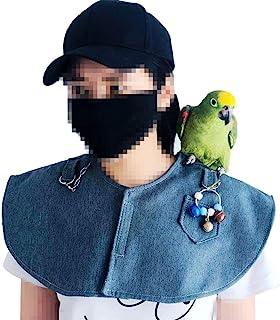 Parrot Anti-Scratch Shoulder Protector Hang Bird Anklet&Toys, Multi-Functional Pet..