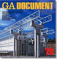 GA document―世界の建築 (78)