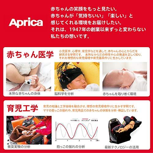 Aprica(アップリカ)『フラディアグロウISOFIX360°セーフティー』